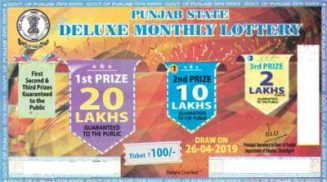 punjab state lottery Monthly bumper 2018
